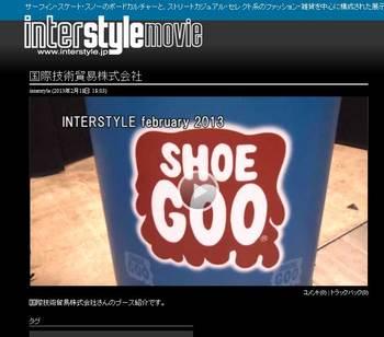 shoegoo002.jpg